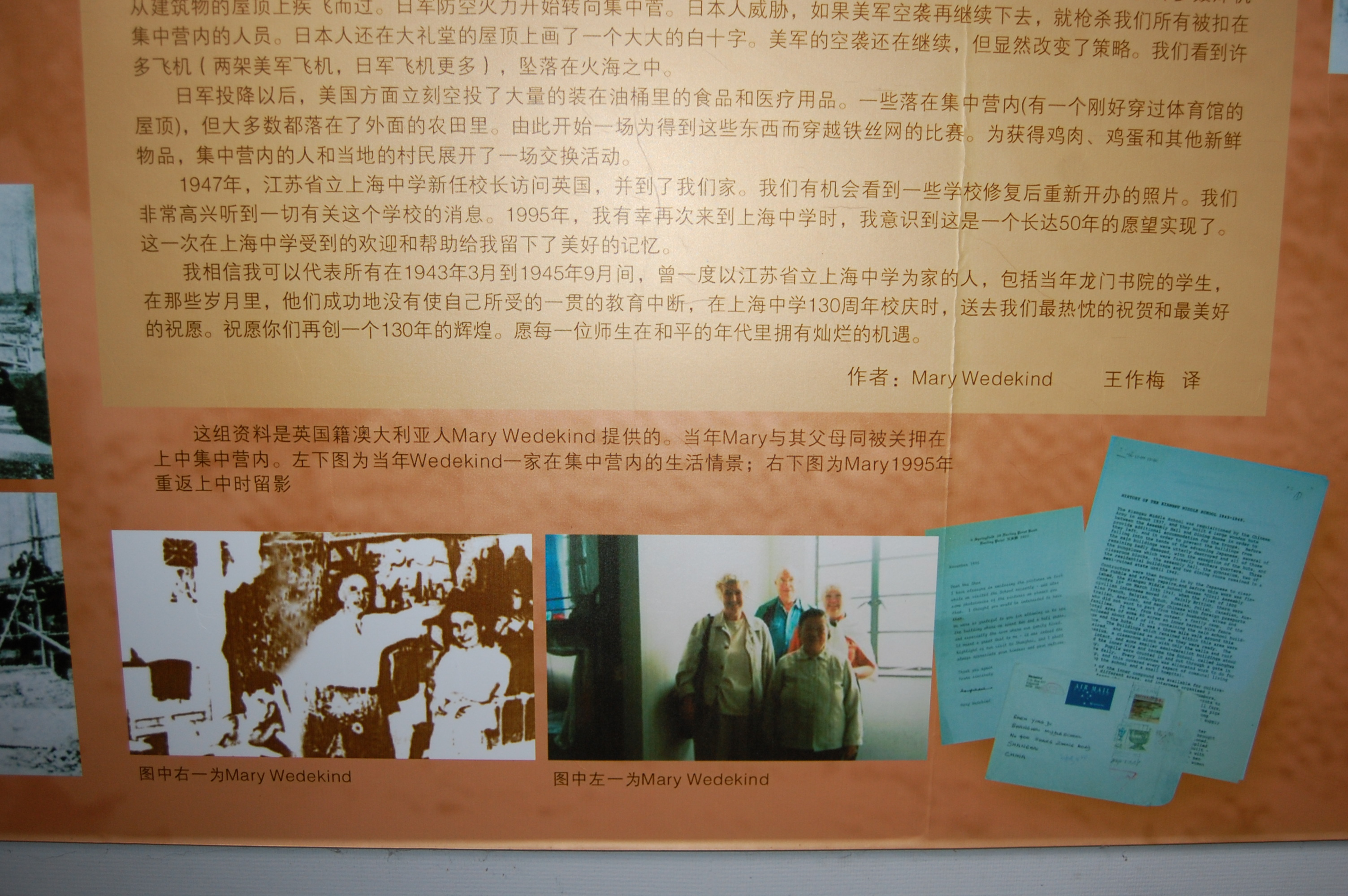 Part of display board showing text and photos of images and scanned documents telling the story of the Centre